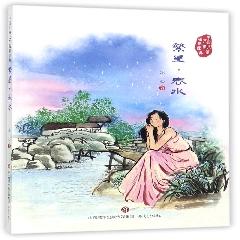 中国儿童文学传世经典:繁星·春水