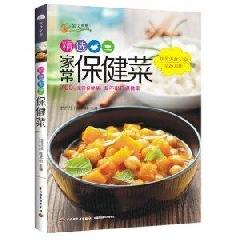 (特惠购)爱上厨房——精选家常保健菜(重点书)※特惠购